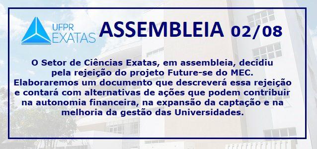 REJEIÇÃO AO PROGRAMA FUTURE-SE